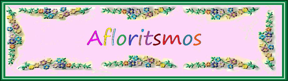 Afloristmos