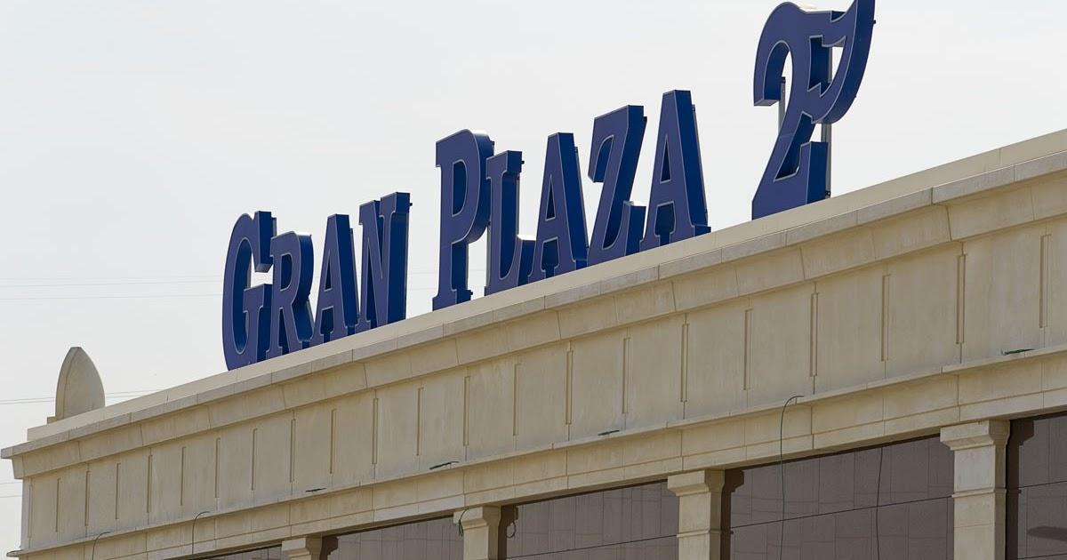 Lo mejor de las rozas gran plaza 2 majadahonda - Gran plaza majadahonda ...