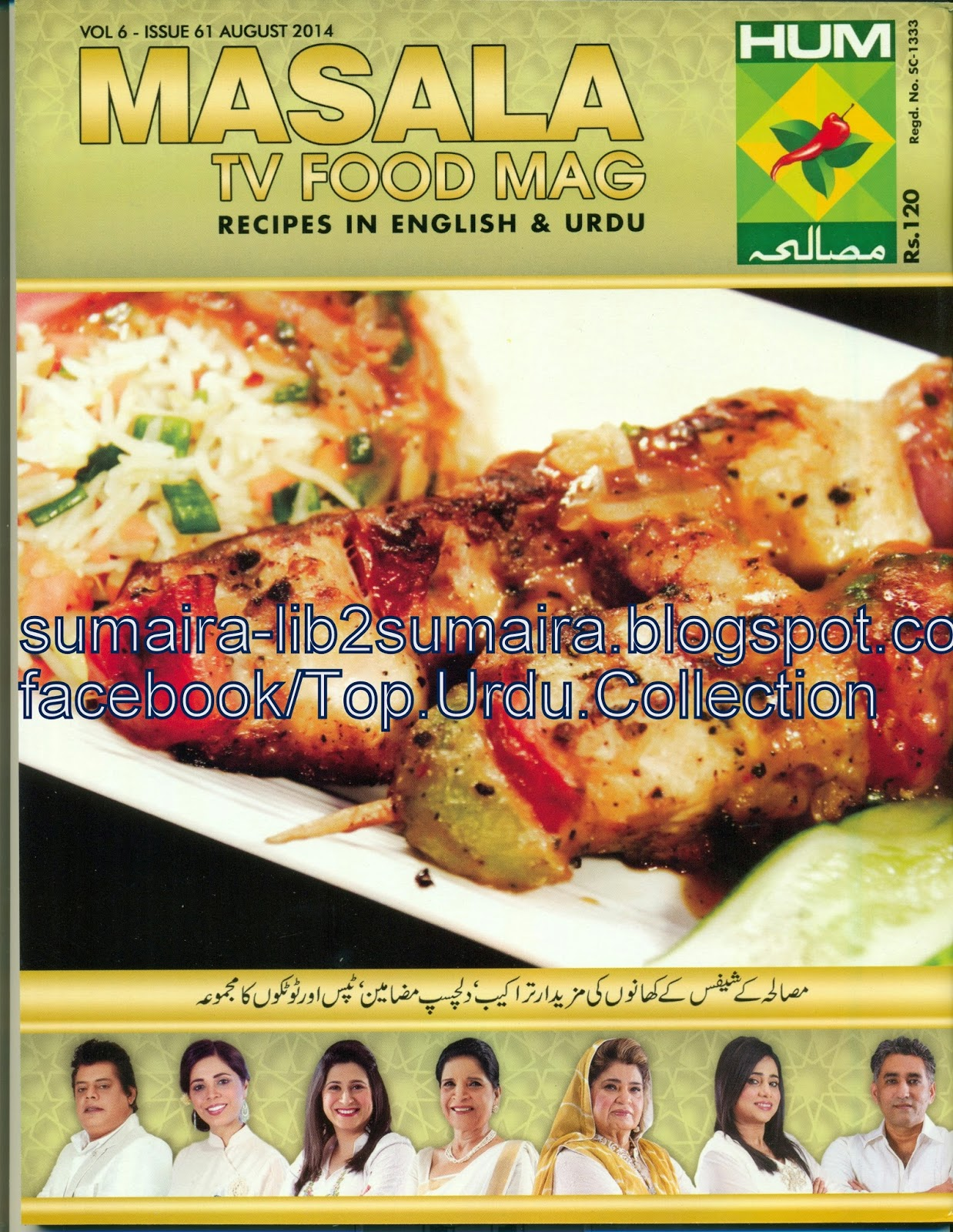 scan0008 - Masala Tv Food Mag August 2014