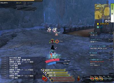Onigiri Online - Blocking An Attack