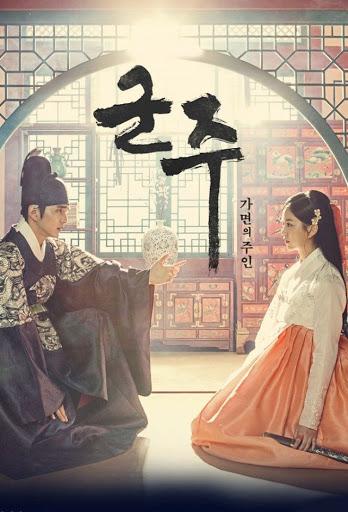Ruler: Master of the Mask (K-Drama)