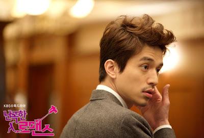 Drama Korea, Wild Romance