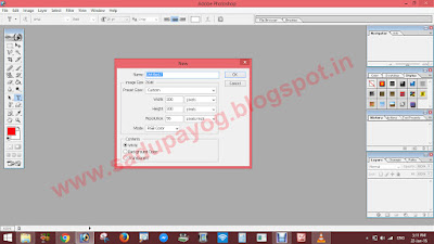 Photoshop: Learn Photoshop in Hindi
