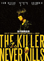 The Killer Who Never Kills (2011)