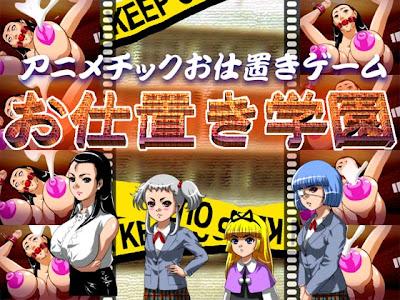 お仕置き学園 (そこに鼻ゲー改) zip rar hentai game dl torrent rapidgator uploaded bitshare