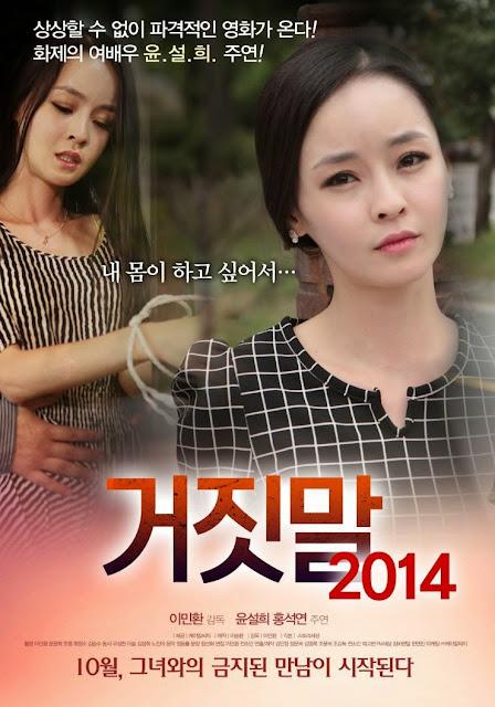 18+ The Liar 2014 720p HDRip 550mb HD Movie Download