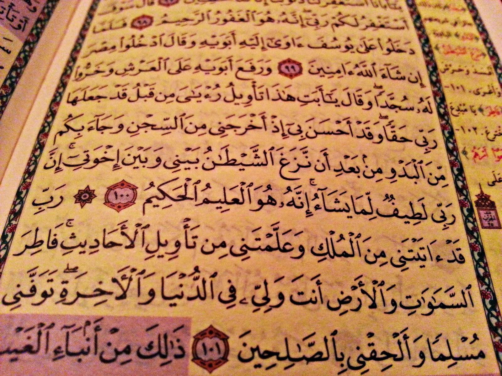 Baju Yusuf dalam al-Quran
