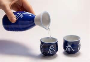 hup-saké