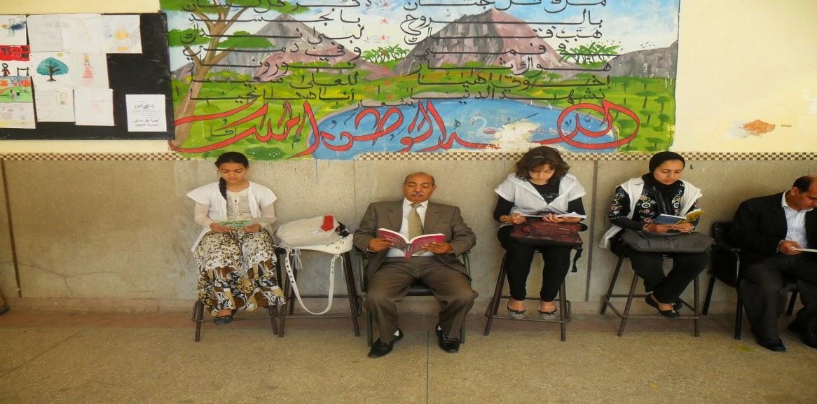 الثانوية الإعدادية الأمل – مقاطعة فاس المدينة - تحيي اليوم الجهوي الثالث للقراءة