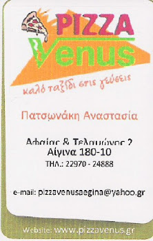 pizza venus