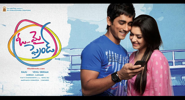 oh my friend telugu movie