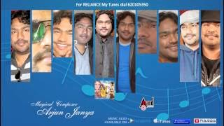 Arjun Janya Hit Songs Collections