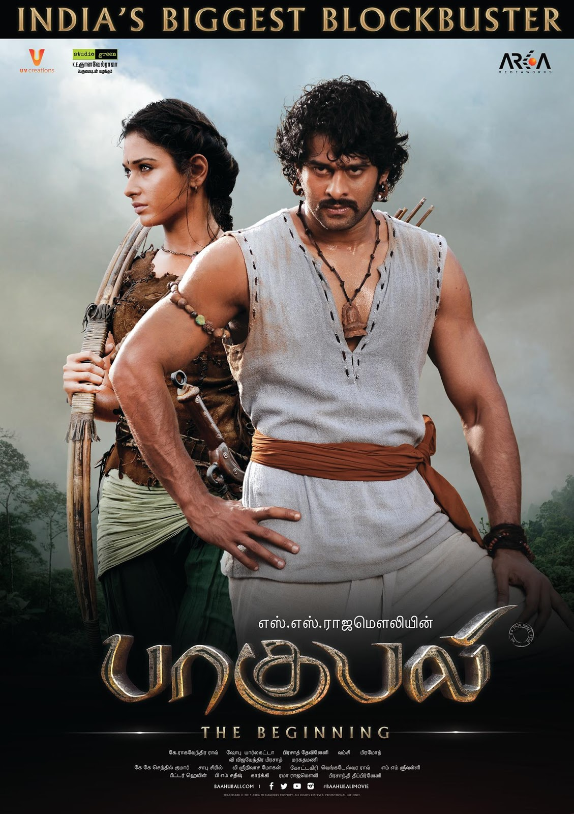 Bahubali Full Movie In Tamil Dubbed Download The Hero Of Color