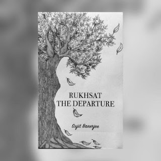 Rukhsat The Departure By Sujit Banerjee