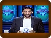 -- برنامج ملعب الشاطر مع إسلام الشاطر حلقة يوم السبت 16-7-2016
