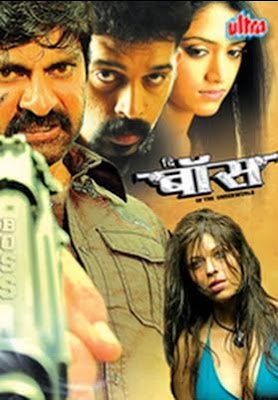 The Boss of the Underworld 2008 Hindi Movie Watch Online