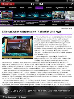 Vesti online