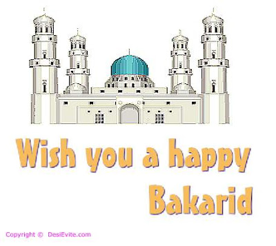 Bakrid Wishes Wallpapers Collections