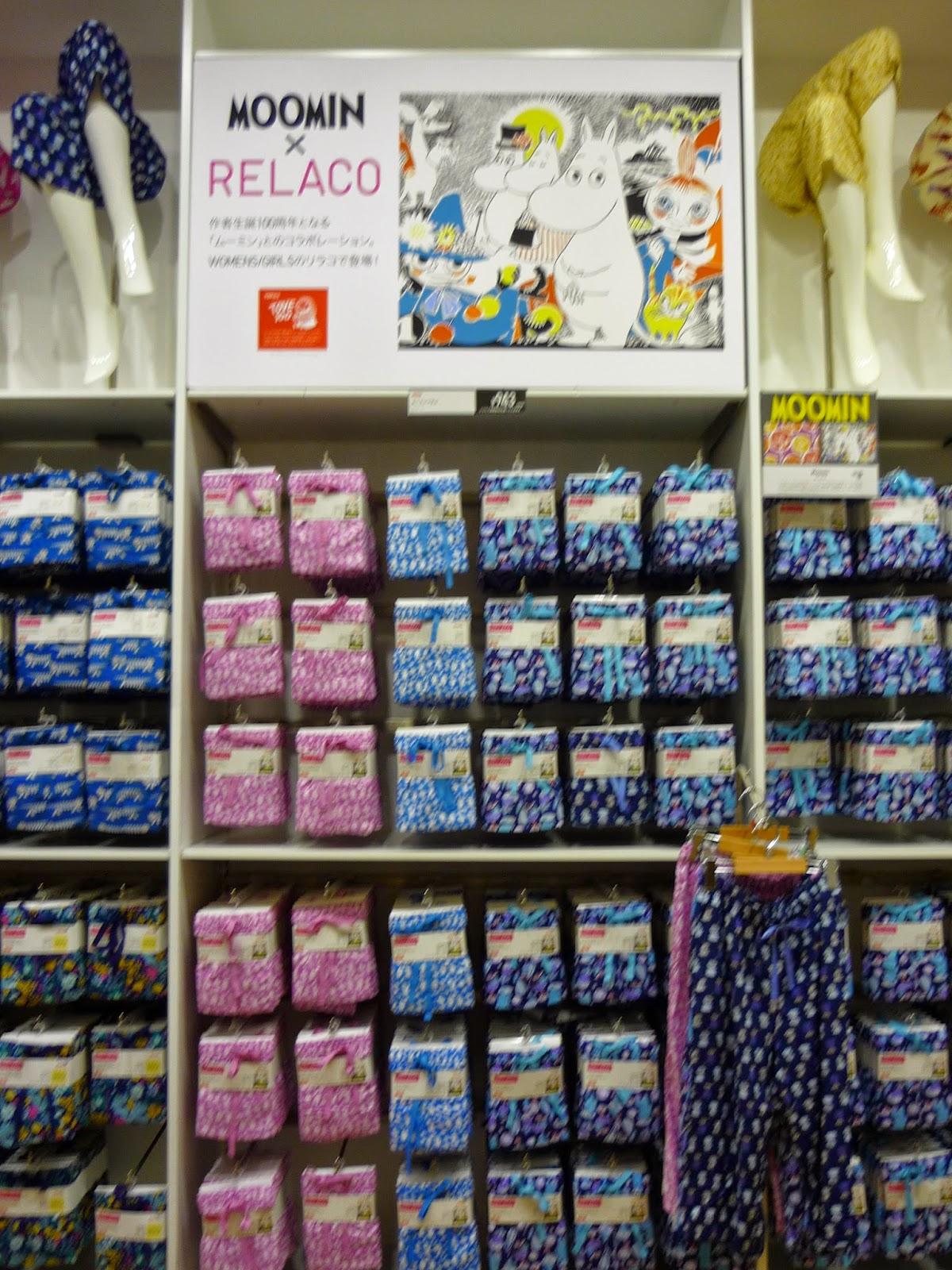 Japan Osaka Japani Muumit Moomins