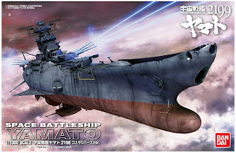 SPACE BATTLESHIP YAMATO 2199 COLLECTION