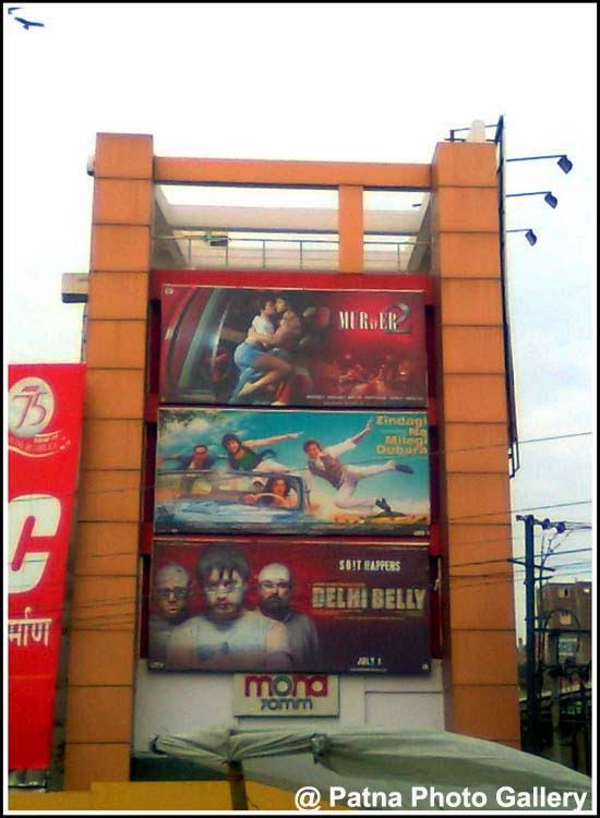 Mona Multiplex Patna