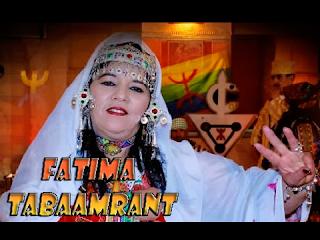 Tachlhit amarg : Fatima Tabaamrant روائع الفنانة   #Fatima ...