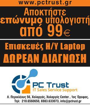 www.pctrust.gr