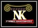 www.gypsino.gr