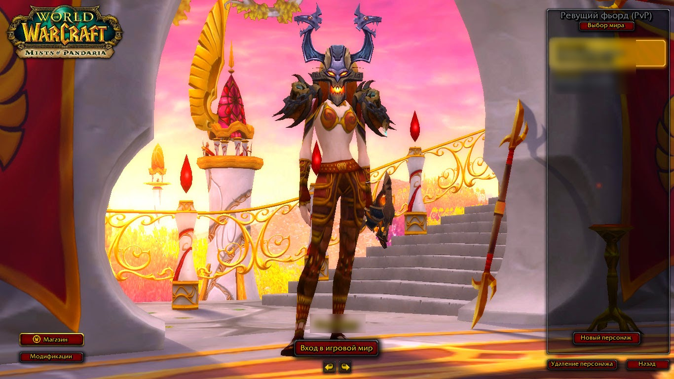 Lvl 70 blood elf warlock porn photos