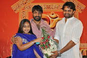 rey pawanism song launch photos-thumbnail-6