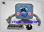 """Студія """"Монітор"""""""