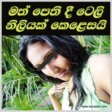 mandakini-ranasinghe-film-producer-case