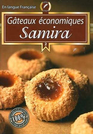 La cuisine alg rienne samira gateaux economiques 2 for Samira tv cuisine