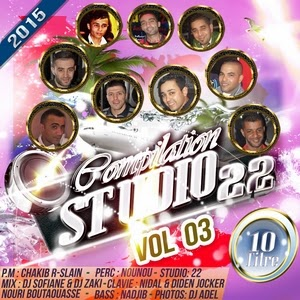 Compil Revion 2015 Studio 22 Vol 03