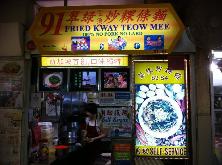 91 fried kway teow meet