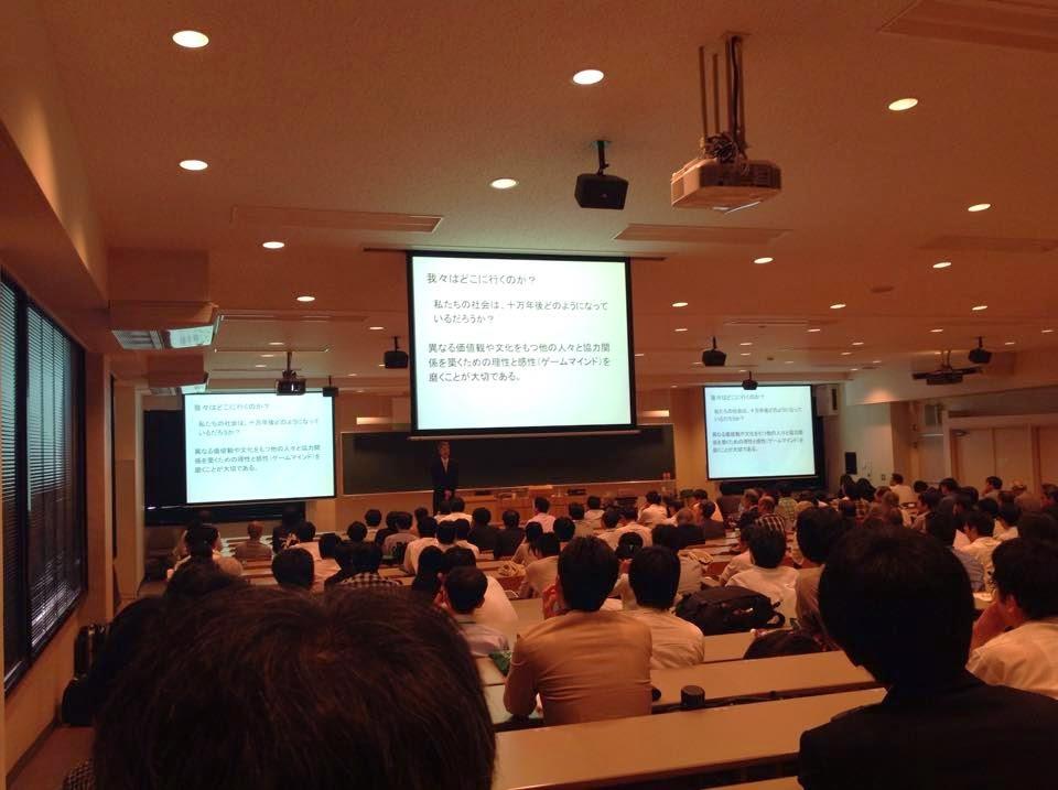 日本経済学会2014年度秋季大会にて研究発表を行いました