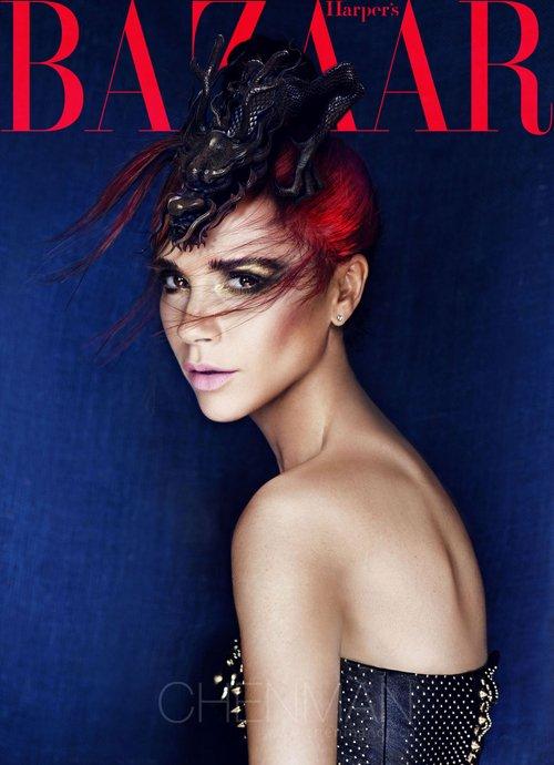 Victoria-Beckham-Covers-May-2012-Harper's-Bazaar-China