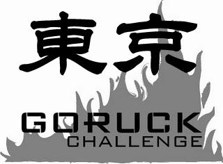 GORUCK CHALLENGE in Tokyo