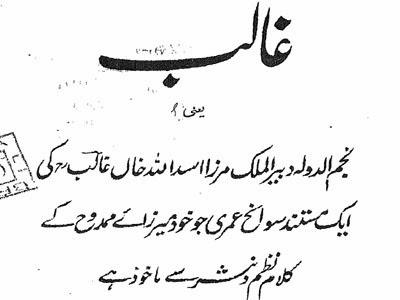 http://books.google.com.pk/books?id=RDxIAgAAQBAJ&lpg=PA1&pg=PA1#v=onepage&q&f=false