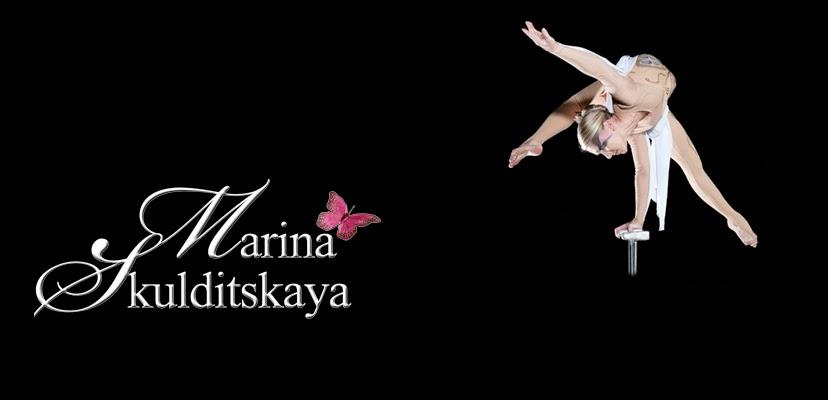 Handstand & Hula Hoop Show Act - Marina Skulditskaya | Blog