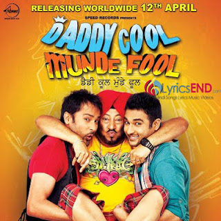 Tauba Tuaba Lyrics - Bilal Saeed - Daddy Cool Munde Fool