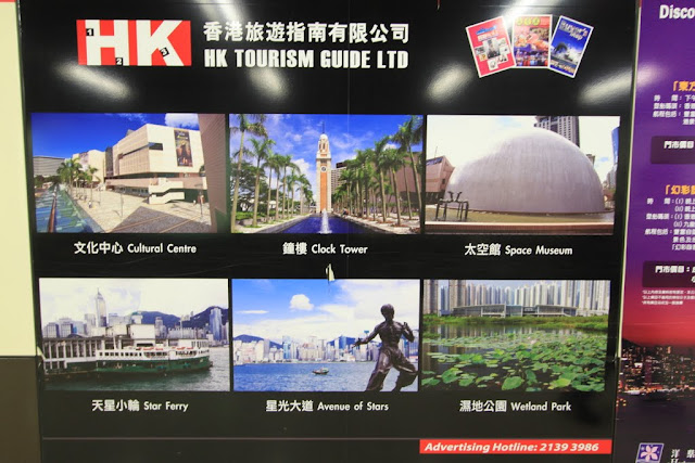 Some famous attractions are located at Tsim Sha Tsui, Kowloon in Hong Kong