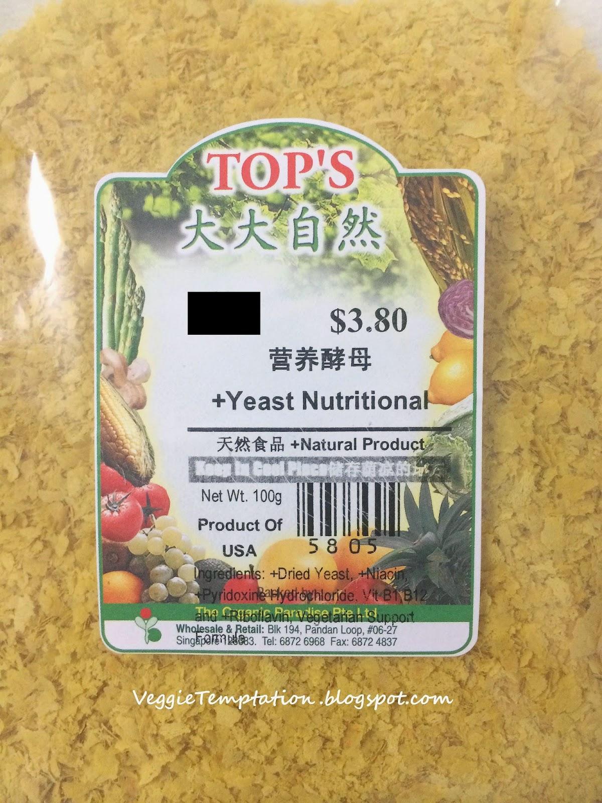 Best nutritional yeast brand