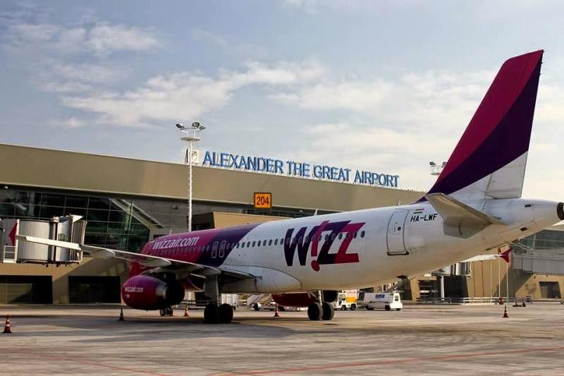 Wizzair Laukut : Prishtina airport r?gt skopje wegen wizzair neues aus