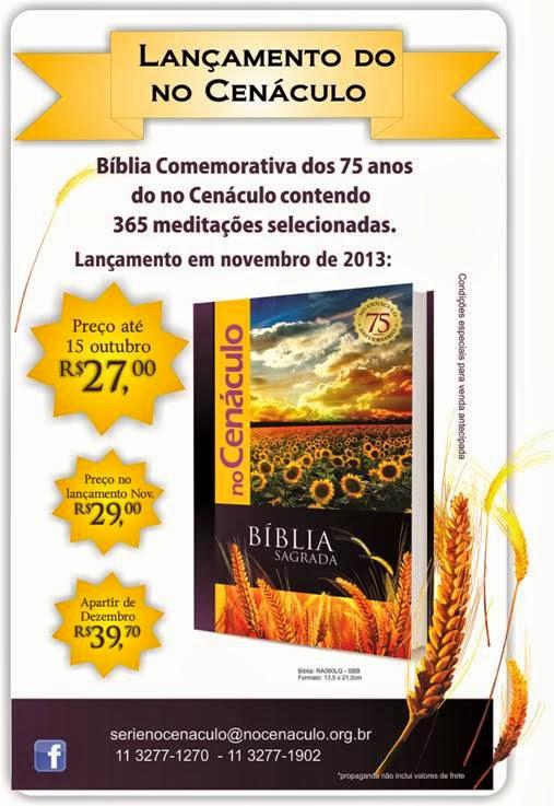 Bíblia Comemorativa