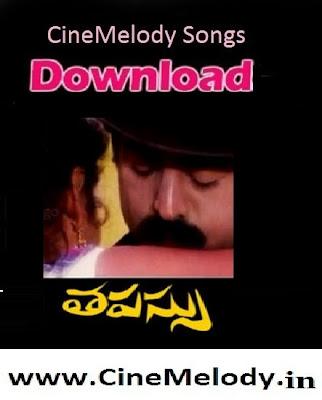 Tapassu Telugu Mp3 Songs Free  Download 1995