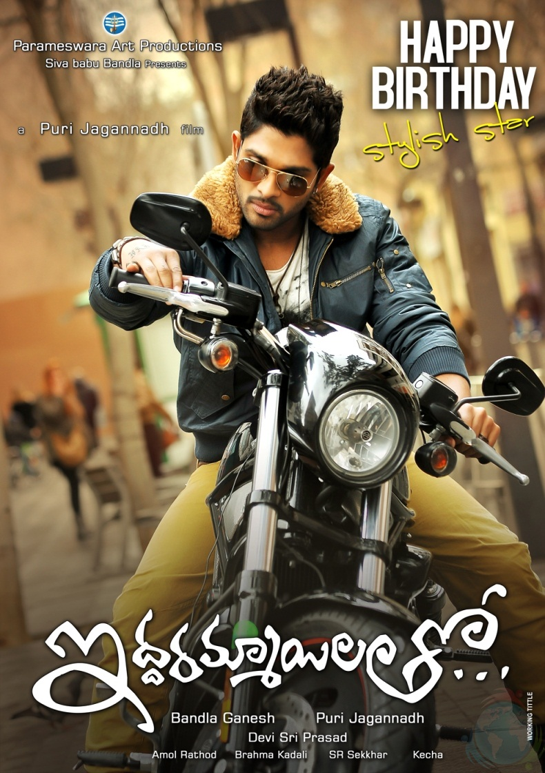 Iddarammayilatho Movie