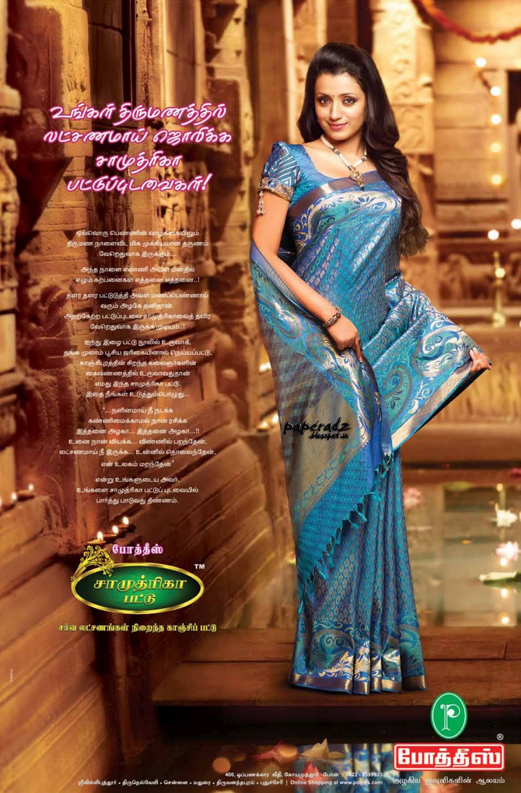 http://www.pic2fly.com/SEEMATTI+Wedding+Saree+Collection.html