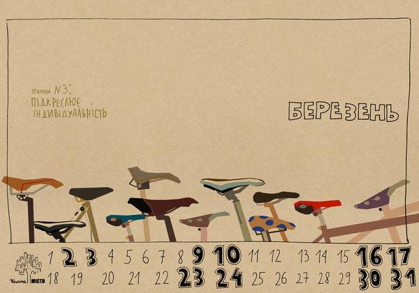 2013 calendar design