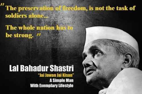 Republic day shastri quotes